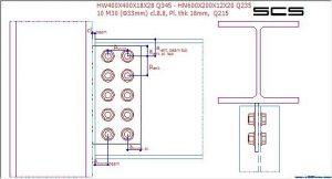 نرم افزار اتصالات فولادی